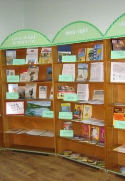 Образцовская сельская библиотека-филиал № 21