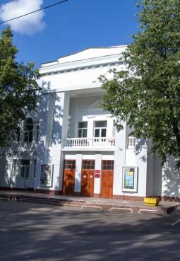 Дворец культуры г. Апрелевка