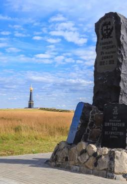 Памятник 24-й пехотной дивизии генерала П. Г. Лихачева