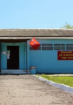 Бурцевский сельский дом культуры