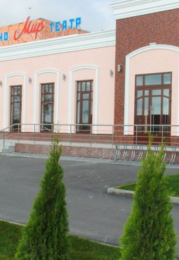 Шаховской кинотеатр «Мир»