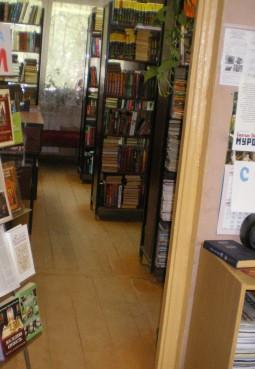 Библиотека-филиал № 6 г. Коломна