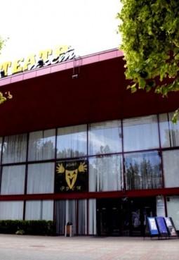 Театр драмы и комедии «ФЭСТ»