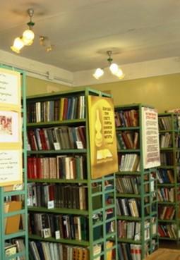 Климовская библиотека-филиал № 1