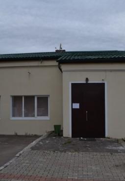 Дом культуры «Красная Горка»