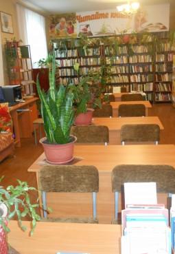 Петровская библиотека