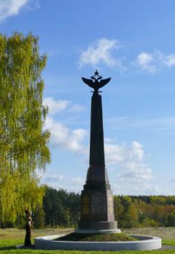Памятник 1-й гренадерской дивизии генерала П. А. Строганова