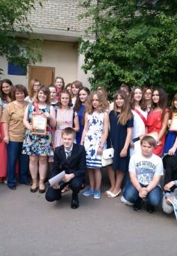 Климовская детская художественная школа