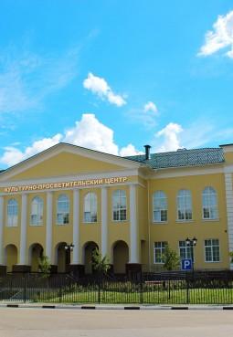 Культурно-просветительский центр «Дубровицы»