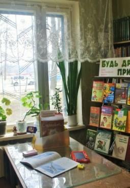 Библиотека-филиал № 2 г. Коломна