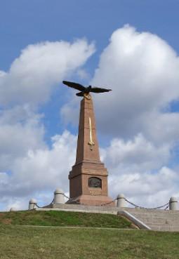 Памятник главнокомандующему русскими армиями М. И. Кутузову