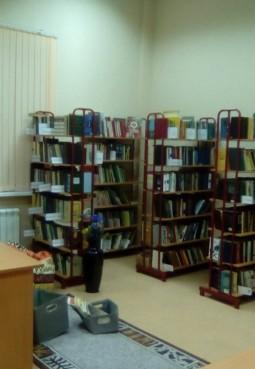 Библиотека д. Лыткино