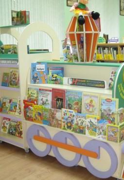Центральная детская библиотека г. Истра