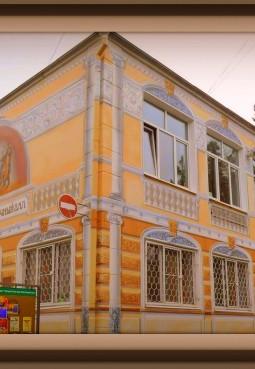 Концертно-выставочный зал г. Воскресенска