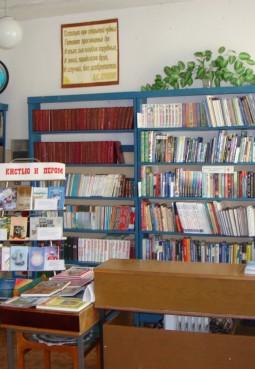 Богатищевская сельская библиотека