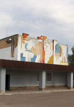 Черустинский дом культуры