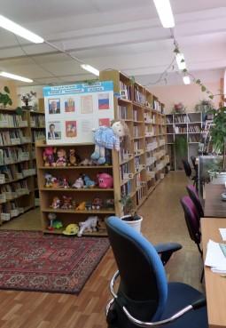 Волковская сельская библиотека