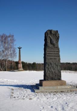 Памятник Павловскому гренадерскому полку