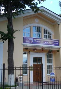 Центральная районная библиотека им. В. В. Розанова