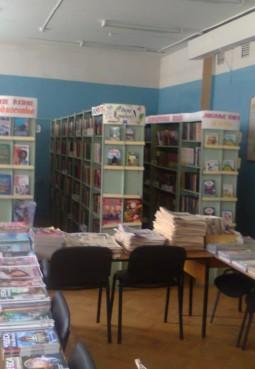 Тарасковская сельская библиотека