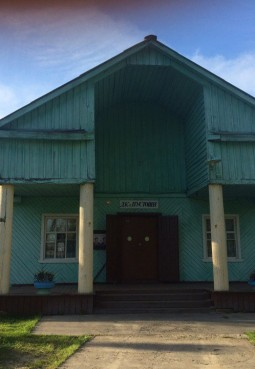 Пустошинский Дом культуры