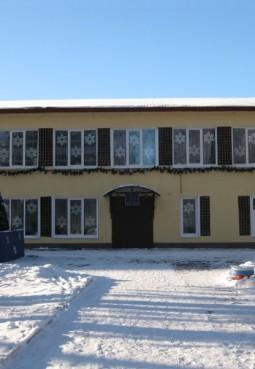 Белоколпский сельский Дом культуры