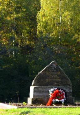 Могила капитана лейб-гвардии Финляндского полка А. Г. Огарева