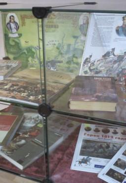 Центральная городская библиотека семейного чтения г. Бронницы
