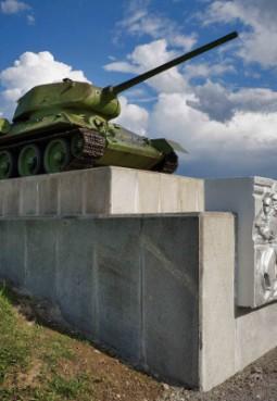 Памятник-танк воинам 5-й армии