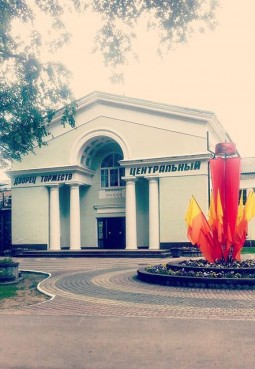 Парк культуры и отдыха г. Серпухова