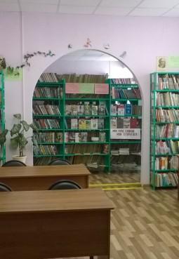 Рязановская сельская библиотека-филиал