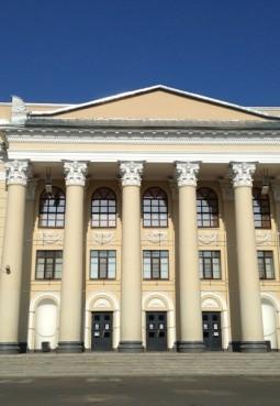 Деловой и культурный центр «Костино»