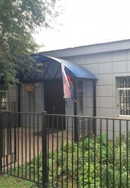 Купавинская детская музыкальная школа