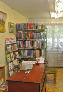 Библиотека-филиал № 8 г. Коломна