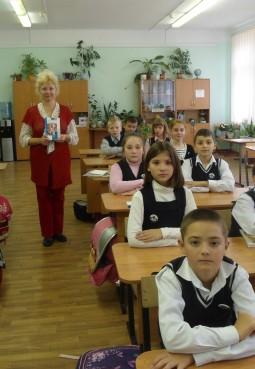 Химкинская городская библиотека № 11