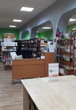 Библиотека пос. Гидроузла