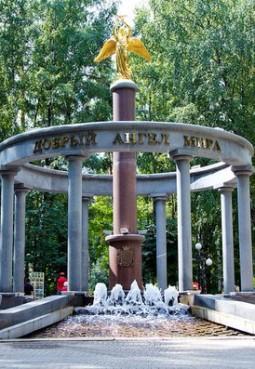 Ногинский городской парк культуры и отдыха