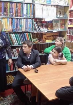 Ильинская сельская библиотека-филиал № 16