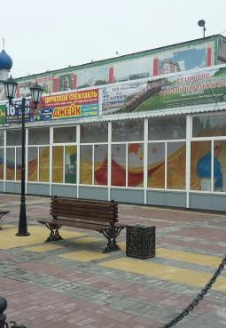 Культурно-досуговый центр «Бронницы»