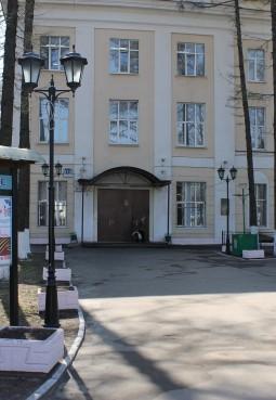 Городской центр народного творчества и досуга «Лепсе»