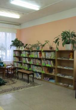 Центральная детская библиотека г. Чехов