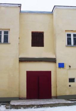 Дом культуры «Красный горняк»