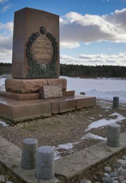 Братская могила воинов Красной Армии на Утицком кургане