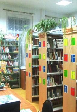 Братовщинская библиотека-филиал