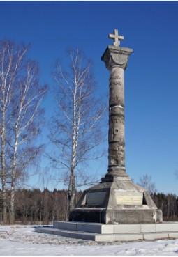 Памятник 17-й пехотной дивизии генерала З. Д. Олсуфьева