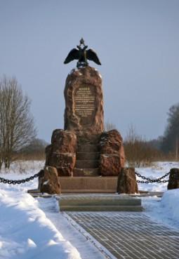 Памятник 4-му кавалерийскому корпусу генерала К.К. Сиверса