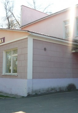 Шатурская межпоселенческая районная библиотека