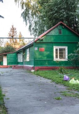 Баковский муниципальный культурно-досуговый центр