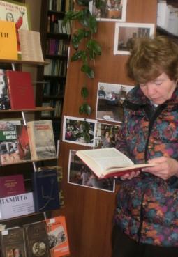 Взрослая библиотека п. Лунево