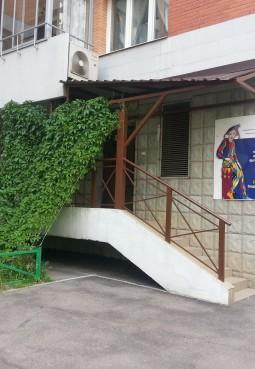 Клуб «Копилка»